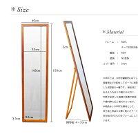 ■送料無料■【即納】チーク突き板スタンドミラー幅40cm×高さ150cm【RCP】