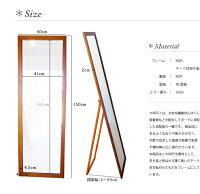 ■送料無料■【即納】チーク突き板スタンドミラー幅50cm×高さ150cm【RCP】