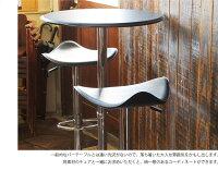ラウンド円形バーテーブルレザー合皮張りのハイテーブル110cm即納【RCP】【HLS_DU】【483964】【05P11Apr15】