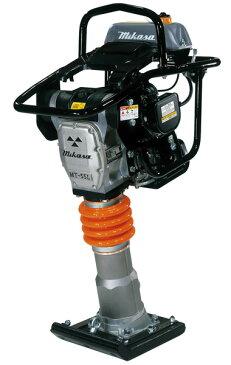 三笠産業 MIKASA 建設機械 転圧機 タンピングランマー MT-55L