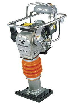 三笠産業 MIKASA 建設機械 転圧機 タンピングランマー MT-72FWA