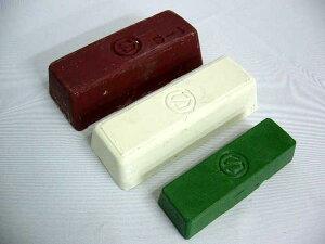 有明鍍研材工業 赤棒 白棒 青棒 固形研磨剤 3本セット (粗磨き用 中仕上げ用 仕上げ用)