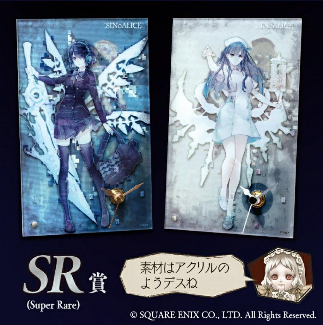 コレクション, その他  SINoALICE SR(Super Rare) 2