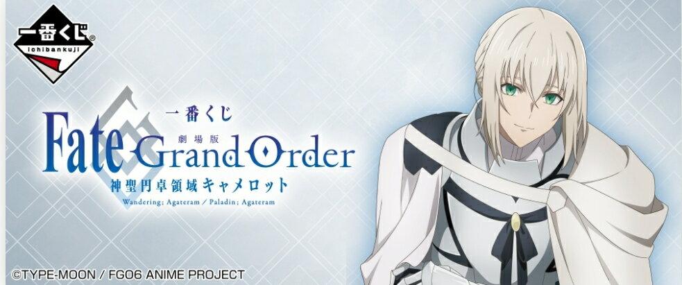 コレクション, その他  FateGrand Order 32 20215 FGO