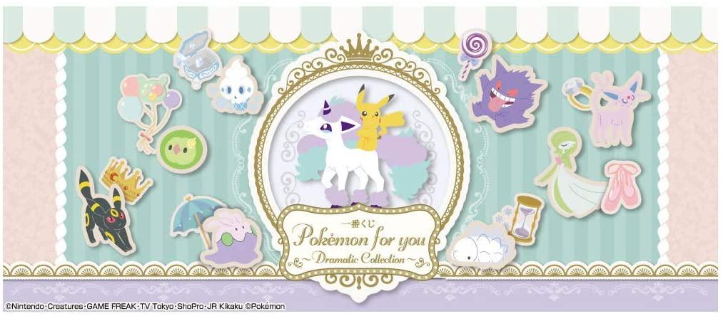コレクション, その他  Pokemon for you Dramatic Collection 29 2021123