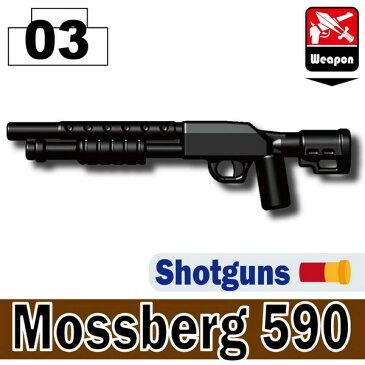 カスタムLEGO モスバーグ590 ショットガン 散弾銃 WW2 世界大戦 スワット 武器