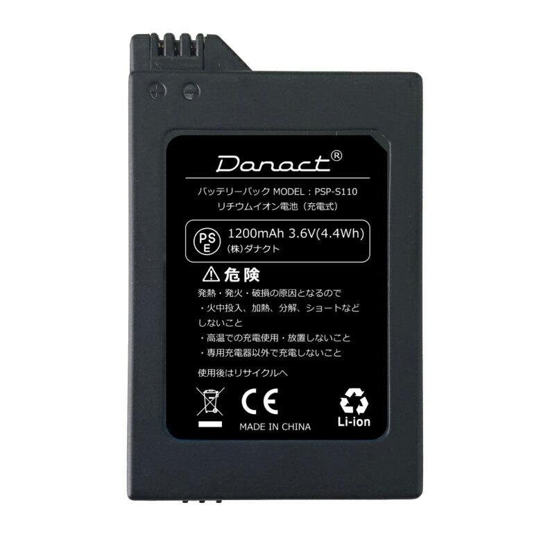 プレイステーション・ポータブル, 周辺機器 PSE PSP 20003000 PSP-S110 1200mAh