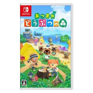 Nintendo Switch, ソフト  Nintendo Switch HAC-P-ACBAA Nintendo Switch
