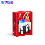 【新品】任天堂NintendoSwitchニンテンドースイッチ本体有機ELモデルJoy-Con(L)/(R)ホワイトHEG-S-KAAAA