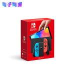 【新品】任天堂NintendoSwitchニンテンドースイッチ本体有機ELモデルJoy-Con(L)ネオンブルー/(R)ネオンレッドHEG-S-KABAA