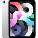 「まとめ買いクーポン発行中」【新品未開封品 保証未開始】iPad Air 10.9 第四世代 64GB MYFN2J/A シルバー