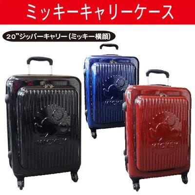旅行やお出かけに最適です!カバン、キャラクターディズニー ミッキー スーツケース/キャリーケ...