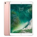 新品Apple/アップルiPadPro10.5インチWi-Fi512GBMPGL2J/A[ローズゴールド]送料無料
