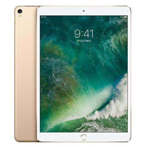 新品 Apple/アップル iPad Pro 10.5インチ Wi-Fi 256GB MPF12J/A [ゴールド] 2017年