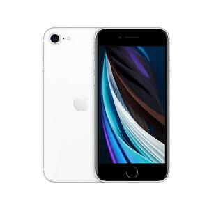 【新品未開封品】iiPhoneSE(第2世代)64GBSIMフリー[ホワイト]SIMロック解除済
