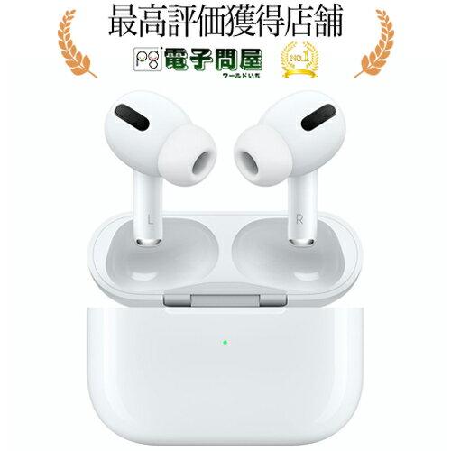 オーディオ, ヘッドホン・イヤホン  Apple AirPods Pro MWP22JA