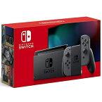 Nintendo Switch [グレー] 2019年8月新モデル【新品】任天堂 ニンテンドー スイッチ