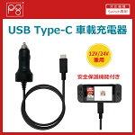 USBカーチャージャー2ポート3.1A急速充電iPad/iPhone/Android/Galaxy/IQOS対応ロケットデザインシガーソケット充電器多重保護回路超スリム(12V車/24V車両対応)