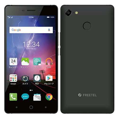 5000mAhのバッテリーを搭載した5.5型SIMフリースマートフォン HFREETEL RAIJIN SIMフリー [ブラ...