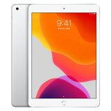 新品 Apple/アップル iPad 10.2インチ 第7世代 Wi-Fi 128GB 2019年秋モデル MW782J/A [シルバー] アイパッド 【新品 保証未開始 未開封品】