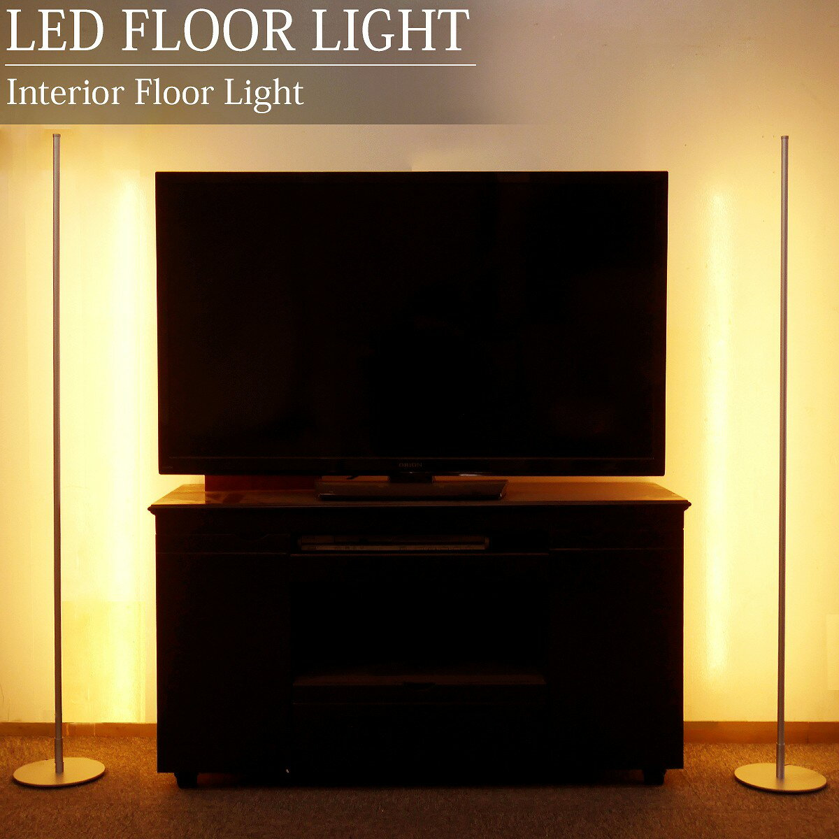 LED フロアライト フロアランプ 間接照明 スタンドライト インテリア 寝室 リビング 居間 北欧 デザイナー 照明 おしゃれ 単品 FL-02SLD
