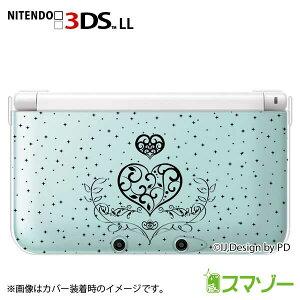 ニンテンドー3DS専用 デザインカバー【Nintendo 3DS / 3DS LL 専用】 カバーケース(ハード) ...