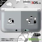 【new Nintendo 3DS/ new Nintendo 3DS LL/ Nintendo 3DS LL 】 カバー ケース ハード デザイナーズケース :オワリ / 「審議中&散会のネコ」 メール便送料無料 任天堂 スリー ディーエス ニュー 新型 ニンテンドー