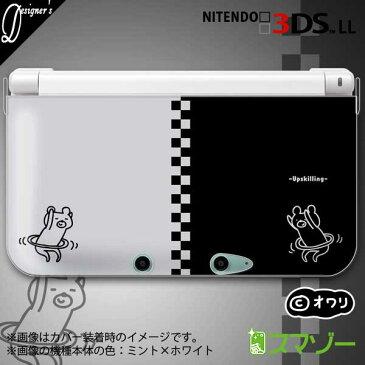 【new Nintendo 3DS/ new Nintendo 3DS LL/ Nintendo 3DS LL 】 カバー ケース ハード デザイナーズケース :オワリ / 「クマフラフープ」 メール便送料無料 任天堂 スリー ディーエス ニュー 新型 ニンテンドー
