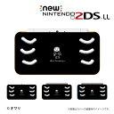 名入れできます★【new Nintendo 2DS LL/new...