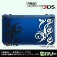 【new Nintendo 3DS/ new Nintendo 3DS LL/ Nintendo 3DS LL 】 カバー ケース ハード クリアデザインケース / トライバル2 ホワイト ブラック メール便送料無料 任天堂 スリー ディーエス ニュー 新型 ニンテンドー