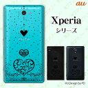 au ケース 【Xperia Z4 SOV31 / Z Ultra S...