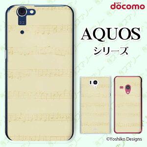 e54d8b8b6c docomo ケース【AQUOS sense2 SH-01L / R2 SH-03K / sense SH