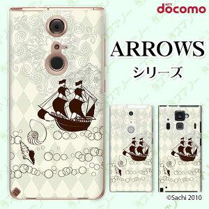 ARROWS_ハードケースカバー