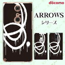 docomo スマホケース【arrows Be F-04K / NX ...