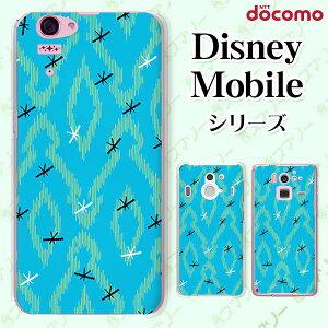 ★即出荷★メール便送料無料♪ 返品・交換OK♪ コンビニ後払い可♪docomo【Disney Mobile on do...