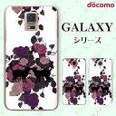 docomo ケース 【Galaxy A51 5G SC-54A / A21 SC-42A / S20 5G SC-51A / S20+ 5G SC-52A / A41……