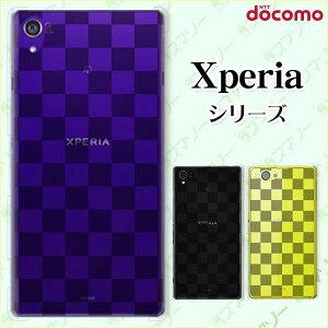 ★即出荷★メール便送料無料♪ 返品・交換OK♪ 液晶保護フィルムつき♪docomo【Xperia Z3 Compa...
