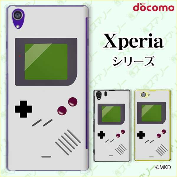 スマートフォン・携帯電話用アクセサリー, ケース・カバー docomoXperia 5 SO-01M 1 SO-03L Ace SO-02L XZ3 SO-01L XZ2 (SO-03K Premium SO-04K cool