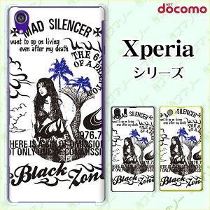 ★即出荷★メール便送料無料♪ 返品・交換OK♪ コンビニ後払い可♪docomo【Xperia Z4 SO-03G/ X...