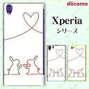 docomo【Xperia 5 II SO-52A / 1 II SO-51A / 10 II SO-41A / 5 SO-01M / 1 SO-03L / Ace SO-0……