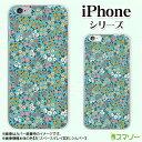 Apple スマホケース【iPhone XS / XS Max / X...