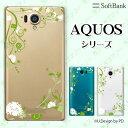 SoftBank 【AQUOS R5G 908SH / ze