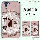 SoftBank 【Xperia 5 II A002SO / 5 901SO / 1 802SO / XZ3 801SO / XZ2 702SO / XZ1 701SO / ……