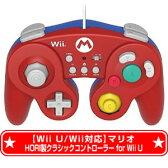 棚卸しの為★3月28日発送★新品】Wii WiiU周辺機器 (Wii U Wii対応) ホリ製 クラシックコントローラー for Wii U マリオ