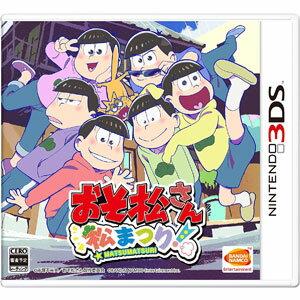 【予約販売★発売日前日発送】3DSソフト おそ松さん 松まつり! (通常版) (任