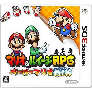 【+7月2日発送分★新品】3DSソフト マリオ&ルイージRPG ペーパーマリオMIX