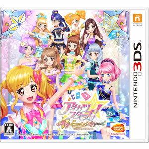 【予約販売★発売日前日発送】3DSソフト アイカツスターズ! Myスペシャルアピール (任