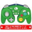 発送日ご確認を!★2月21日発送★新品】Wii WiiU周辺機器 (Wii U Wii対応) ホリ製 クラシックコントローラー for Wii U ルイージ