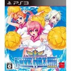 【+7月6日発送★新品】PS3ソフト アルカナハート3 LOVE MAX!!!!! 愛情特盛り!!!!!