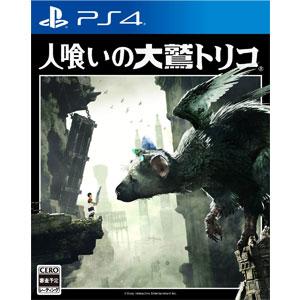 【予約販売】PS4ソフト 人喰いの大鷲トリコ 初回限定版 (限定版) (ソ